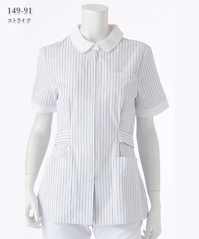 ストライプレディスジャケット半袖[KAZEN製品] 149-91