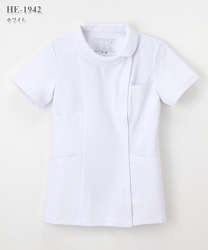ホスパースタット女子上衣半袖[ナガイレーベン製品] HE-1942