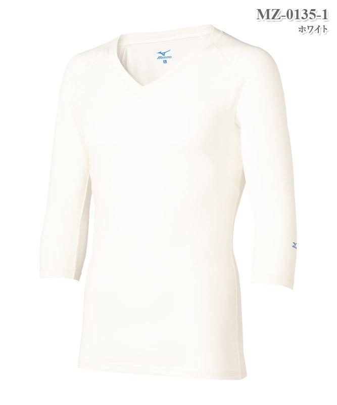 ミズノ男子アンダーウェア七分袖(返品不可商品)[チトセ製品] MZ-0135