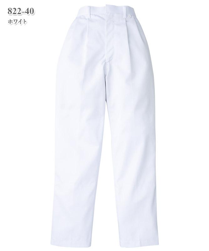 双糸ツイルスラックス(レディス)[KAZEN製品] 822-40