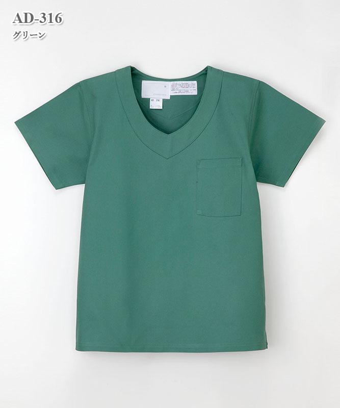 男子スクラブ半袖[ナガイレーベン製品] AD-316