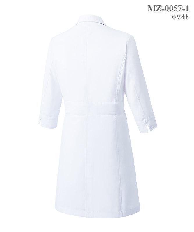 ミズノ女子ドクターコート七分袖[チトセ製品] MZ-0057