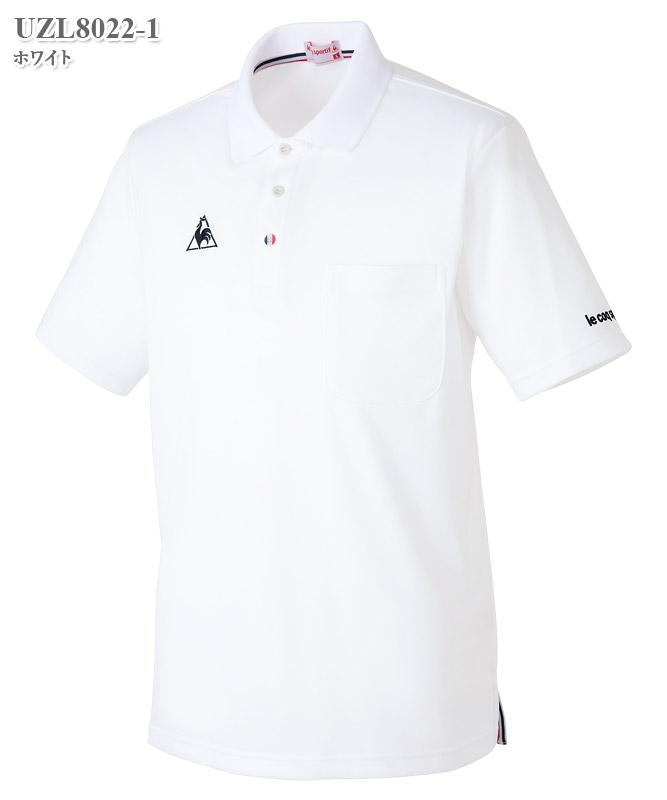 ルコックスポルティフ男女兼用ポロシャツ半袖[lecoq製品] UZL8022