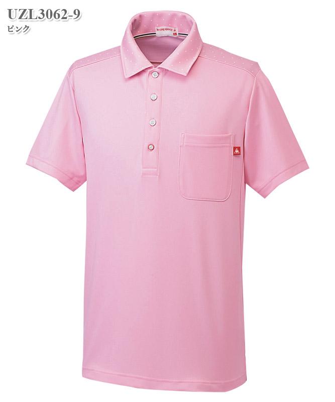 ルコックスポルティフ男女兼用ニットシャツ半袖[lecoq製品] UZL3062