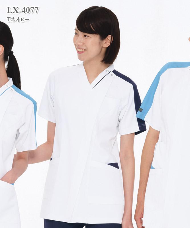 女子スクラブ半袖[ナガイレーベン製品] LX-4077