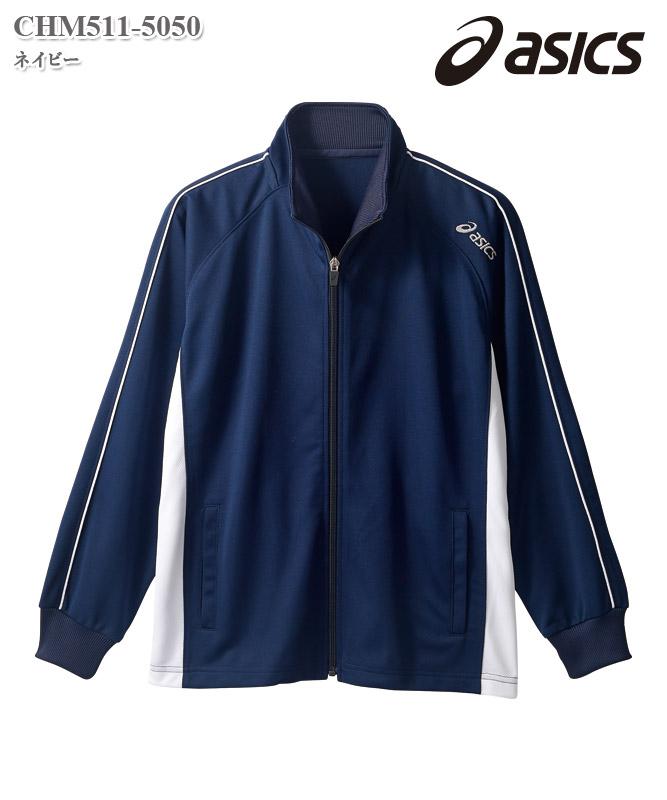 アシックス男女兼用トレーニングジャケット[住商モンブラン製品] CHM511