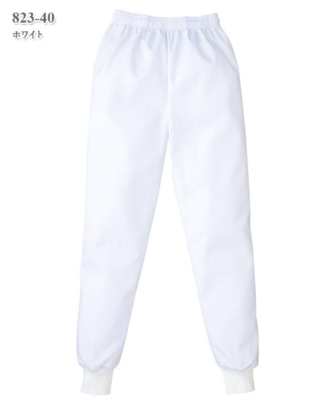 単糸ツイルパンツ(レディス)[KAZEN製品] 823-40