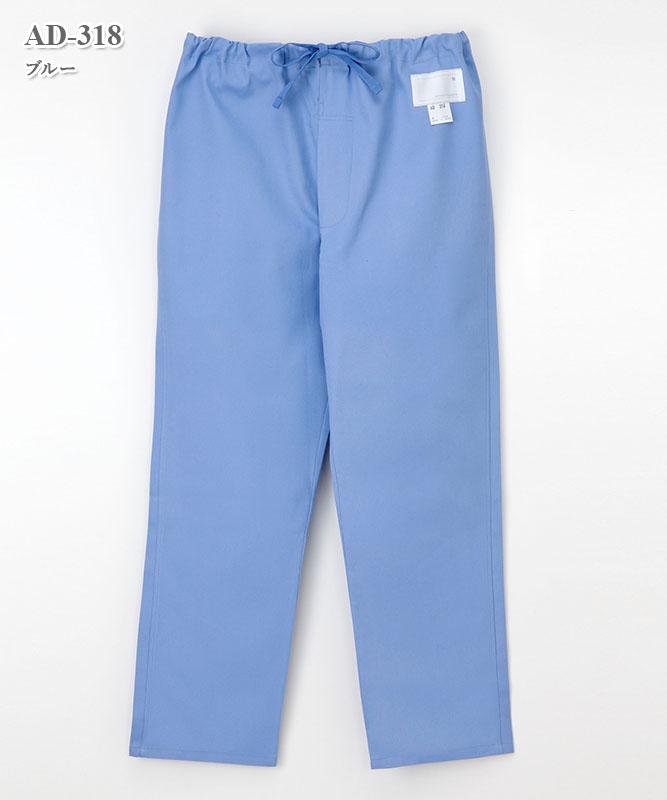 エミット男子ズボン[ナガイレーベン製品] AD-318