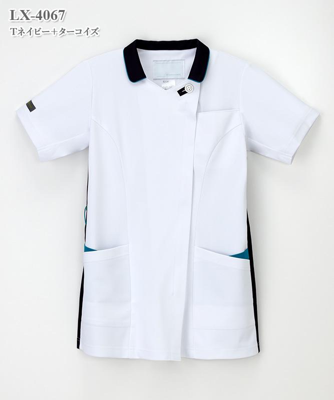 女子チュニック半袖[ナガイレーベン製品] LX-4067