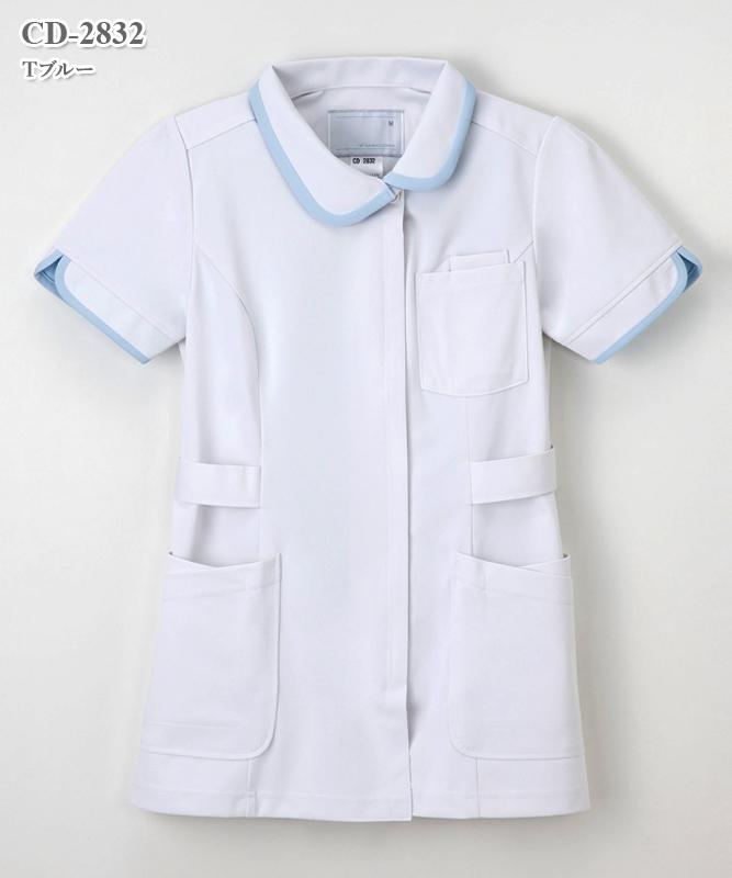 キャリアル女子上衣半袖[ナガイレーベン製品] CD-2832