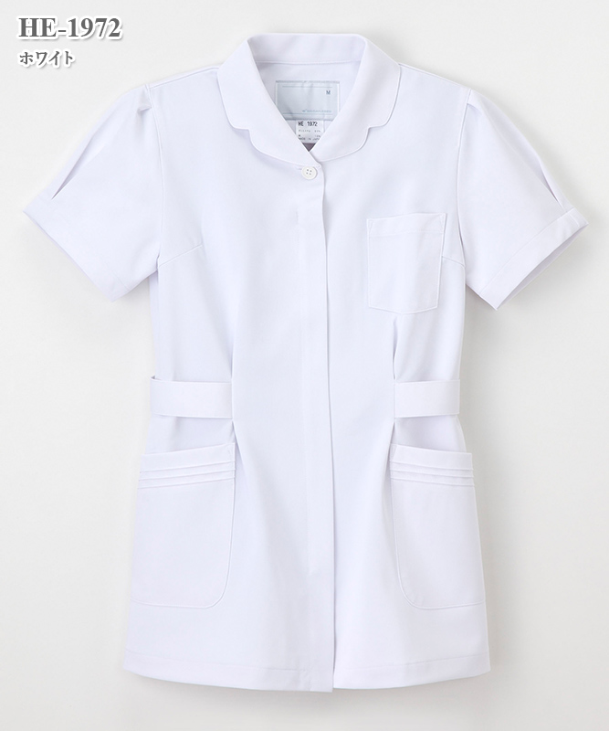 ホスパースタット女子上衣半袖[ナガイレーベン製品] HE-1972