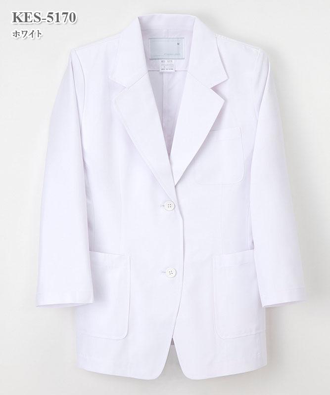 ケックスター女子テーラードジャケット長袖[ナガイレーベン製品] KES-5170