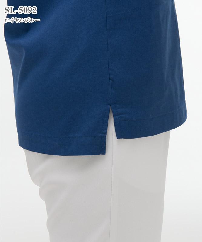 男女兼用スクラブ半袖[ナガイレーベン製品] SL-5092