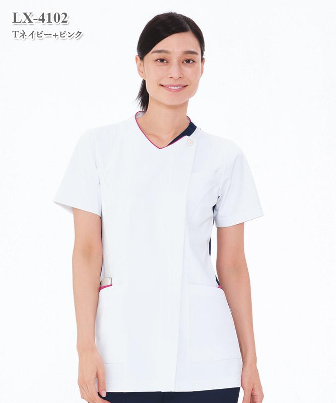 女子スクラブ半袖[ナガイレーベン製品] LX-4102