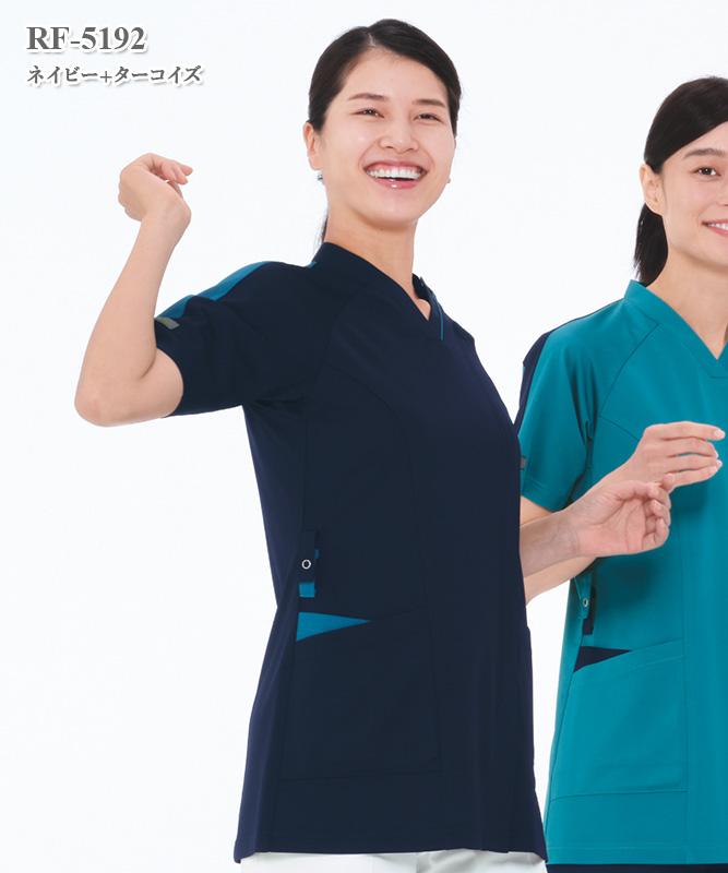 女子スクラブ半袖[ナガイレーベン製品] RF-5192