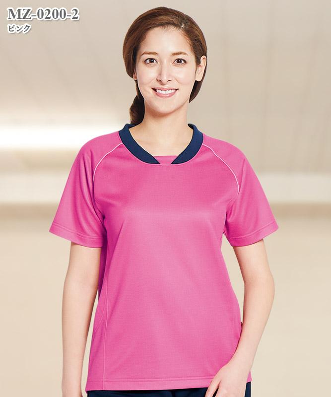 ミズノ男女兼用入浴介助用シャツ半袖[チトセ製品] MZ-0200