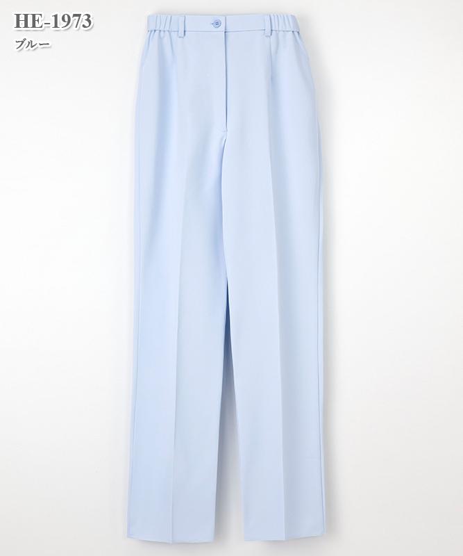 ホスパースタット女子パンツ(脇ゴム)[ナガイレーベン製品] HE-1973