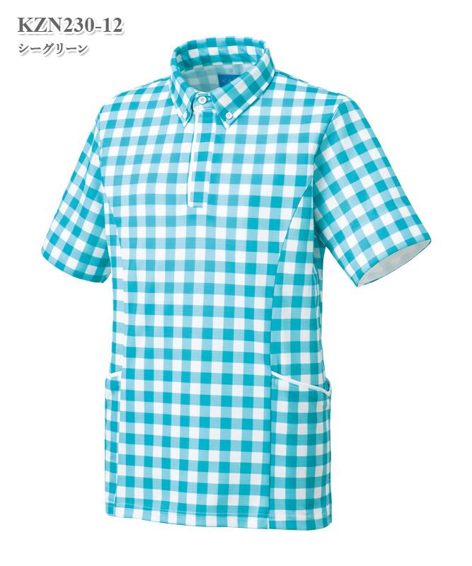 男女兼用ニットシャツ半袖[KAZEN製品] KZN230