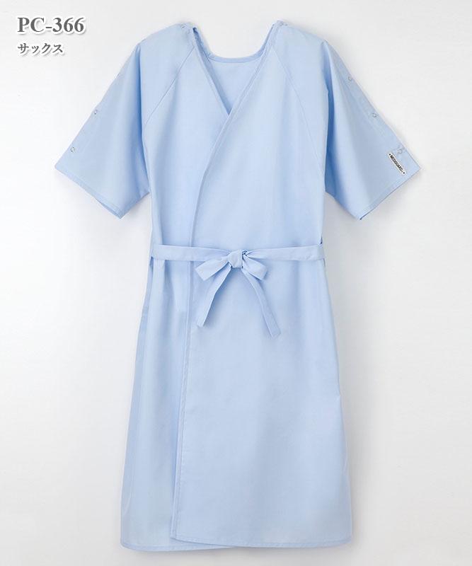 ヘルスヘルパー男女兼用術前術後衣[ナガイレーベン製品] PC-366