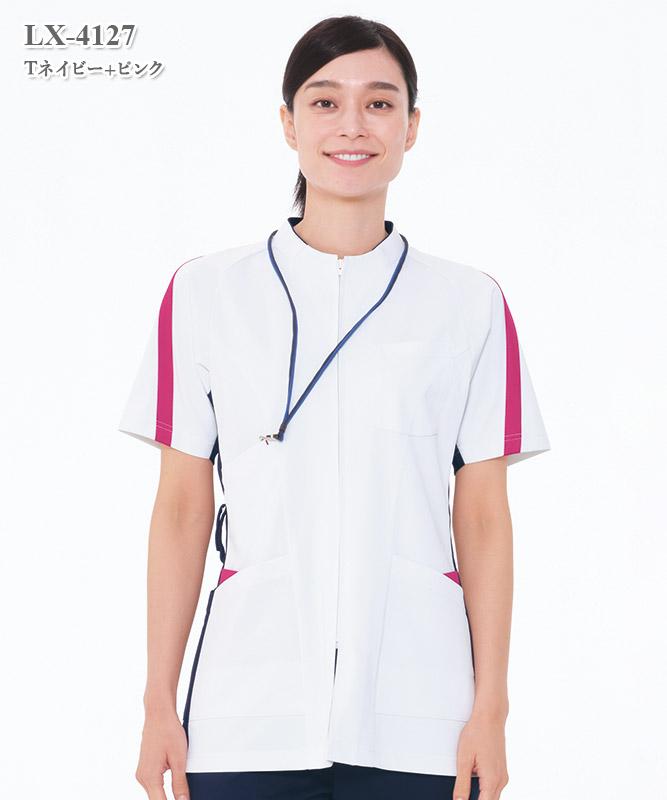男女兼用上衣半袖[ナガイレーベン製品] LX-4127