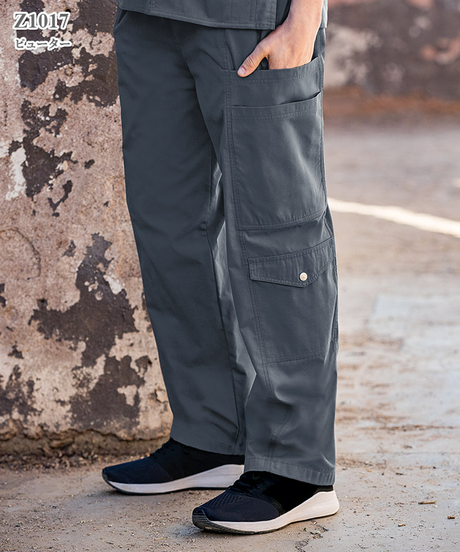 男女兼用スクラブ7ポケットカーゴパンツ(股下79cm)[スマートスクラブス製品] Z1017