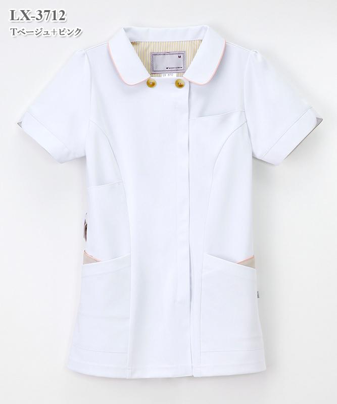 女子チュニック半袖[ナガイレーベン製品] LX-3712