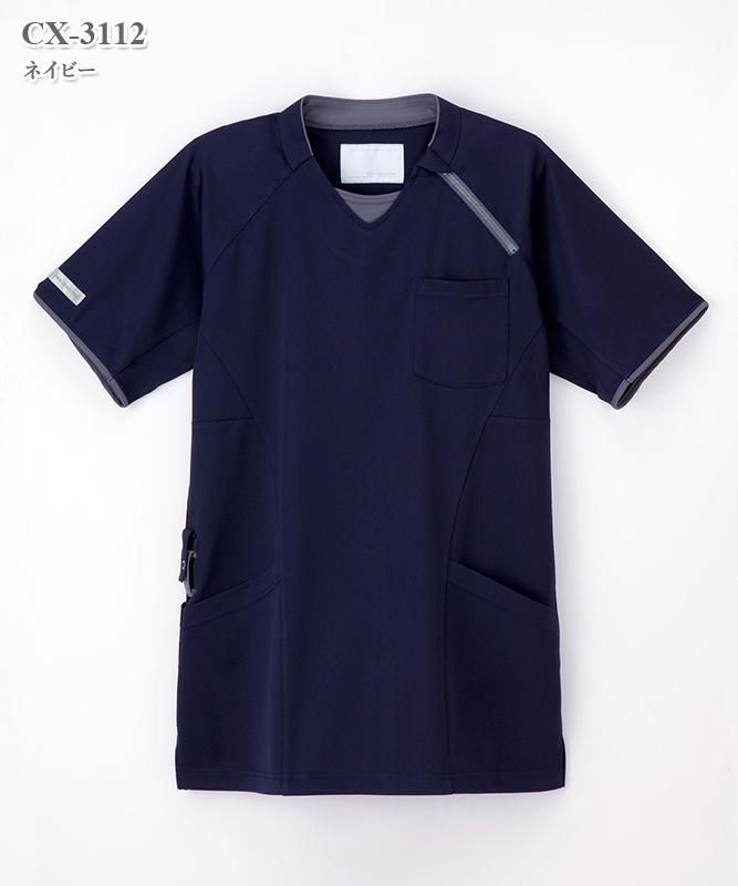 ニットシャツ(男女兼用)半袖[ナガイレーベン製品] CX-3112
