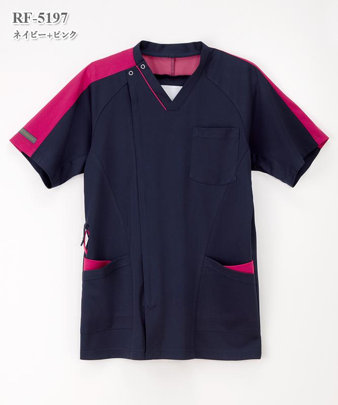 男子スクラブ半袖[ナガイレーベン製品] RF-5197