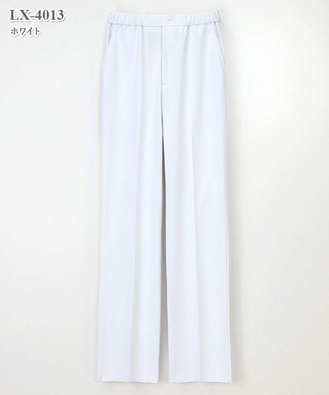 男女兼用パンツ[ナガイレーベン製品] LX-4013