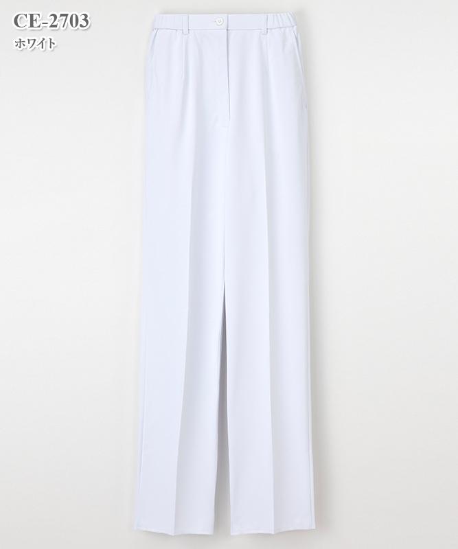 キャリアル女子パンツ(脇ゴム)[ナガイレーベン製品] CE-2703
