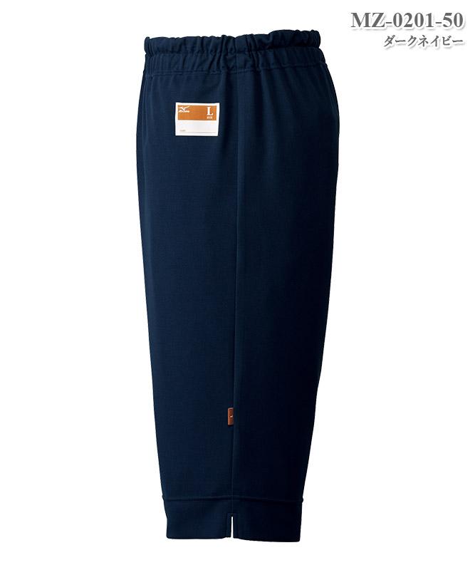 ミズノ男女兼用入浴介助用パンツ[チトセ製品] MZ-0201