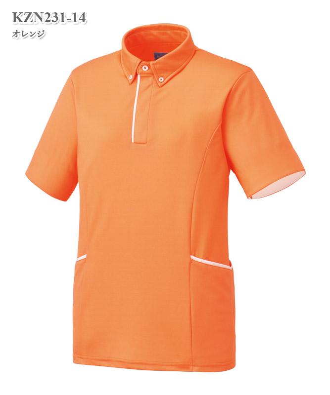 男女兼用ニットシャツ半袖[KAZEN製品] KZN231