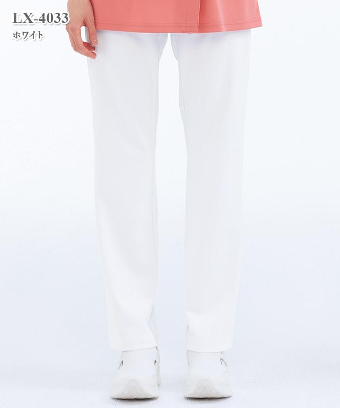 女子パンツ[ナガイレーベン製品] LX-4033