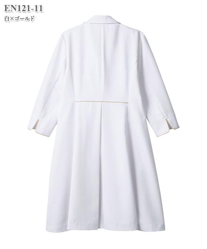 レディスドクターコート七分袖[住商モンブラン製品] EN121