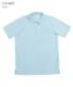 ニットシャツ(男女兼用)[ナガイレーベン製品] CX-2437