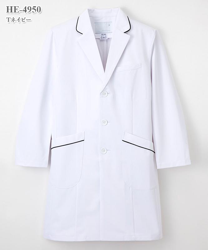 ホスパースタット男子シングル診察衣長袖[ナガイレーベン製品] HE-4950