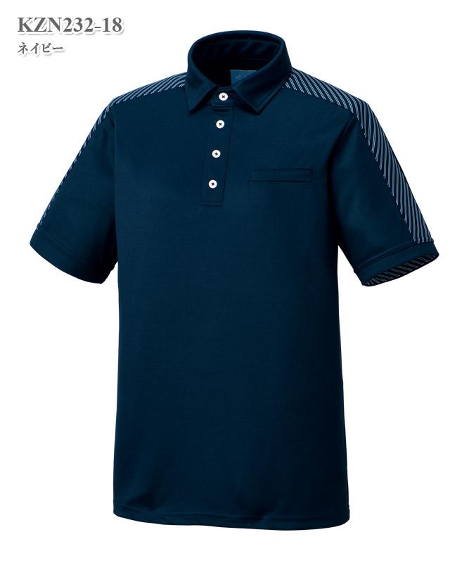 男女兼用ニットシャツ半袖[KAZEN製品] KZN232