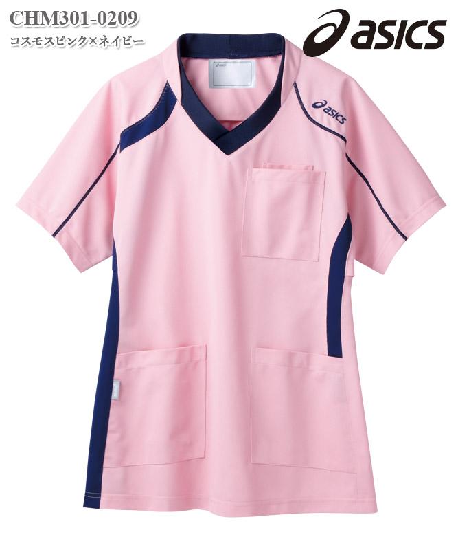 アシックス男女兼用ジャケット半袖[住商モンブラン製品] CHM301