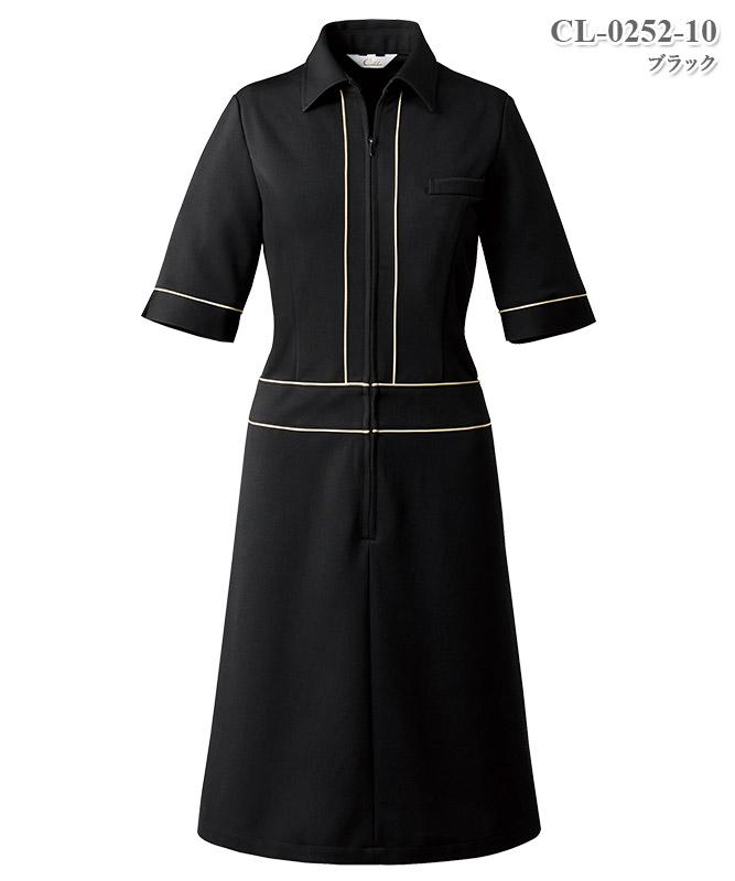 ワンピース五分袖[チトセ製品] CL-0252