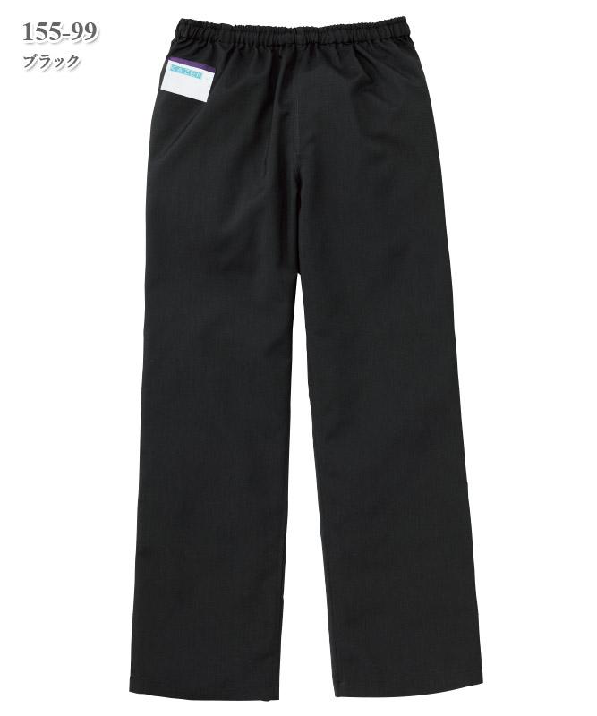 高機能ポプリン男女兼用手術パンツ[KAZEN製品] 155