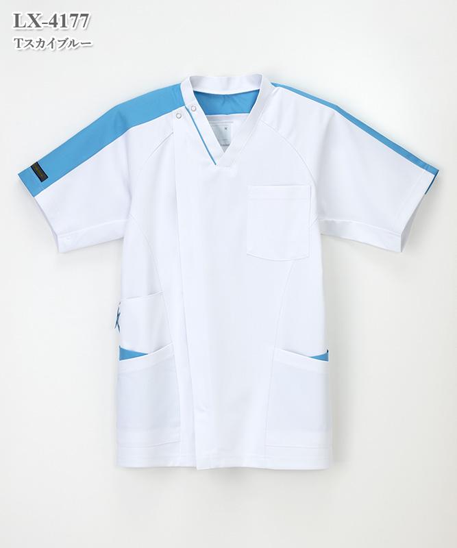 男子スクラブ半袖[ナガイレーベン製品] LX-4177
