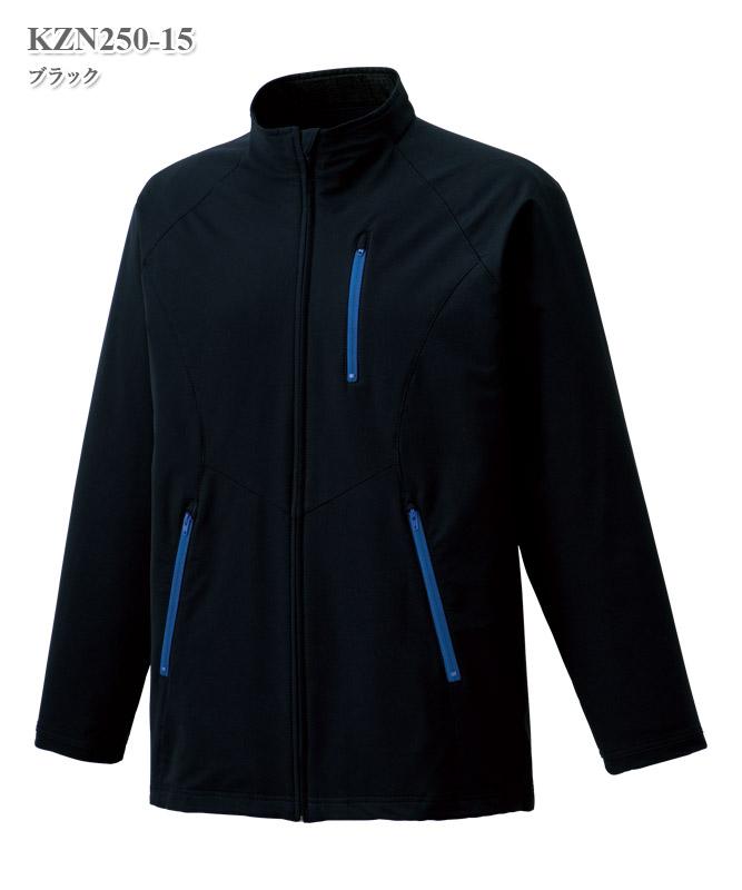 男女兼用ストレッチジャケット長袖[KAZEN製品] KZN250