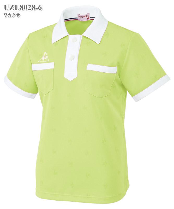 ルコックスポルティフレディスニットシャツ半袖[lecoq製品] UZL8028
