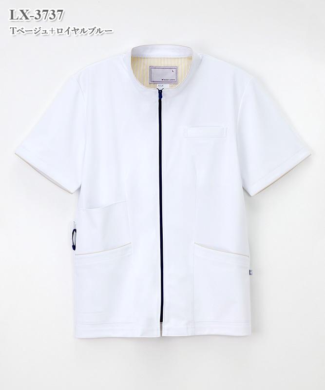 男子上衣半袖[ナガイレーベン製品] LX-3737