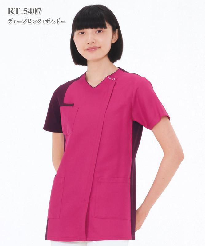 男女兼用スクラブ半袖[ナガイレーベン製品] RT-5407