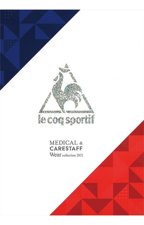 le coq sportif(ルコック) 医療用・介護用カタログ