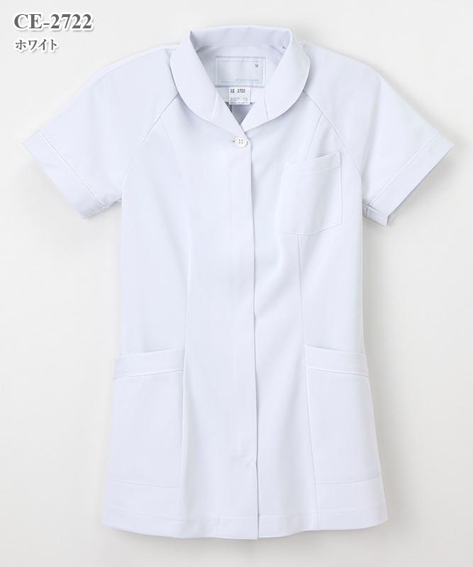 キャリアル女子上衣半袖[ナガイレーベン製品] CE-2722