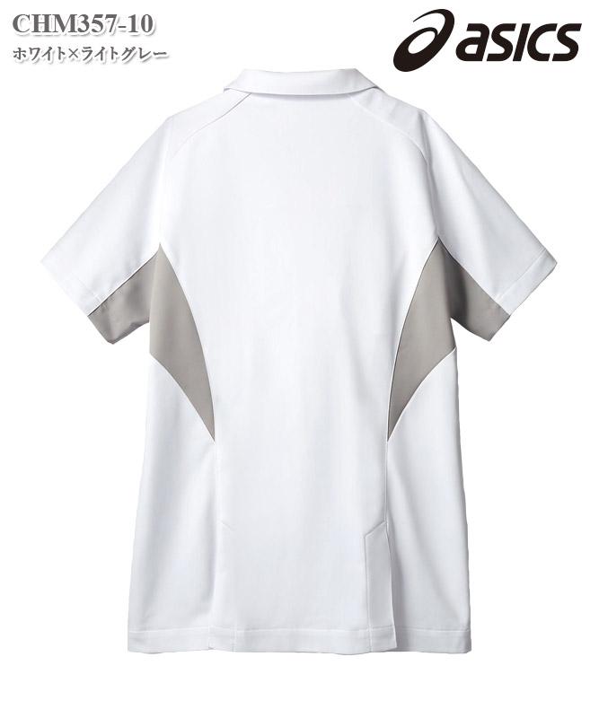 アシックスレディスナースジャケット半袖[住商モンブラン製品] CHM357