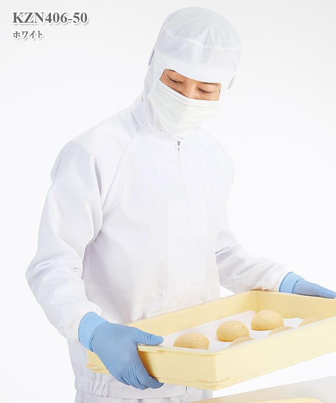 男女兼用ジャンパー[KAZEN製品] KZN406