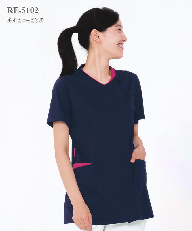 女子スクラブ半袖[ナガイレーベン製品] RF-5102